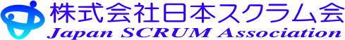 九州(福岡)最大規模の異業種交流会やビジネスイベント開催するビジネスコミュニティ:日本スクラム会の公式ページ